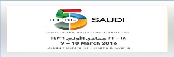 big52017_news